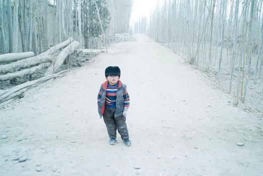 uyghurboy