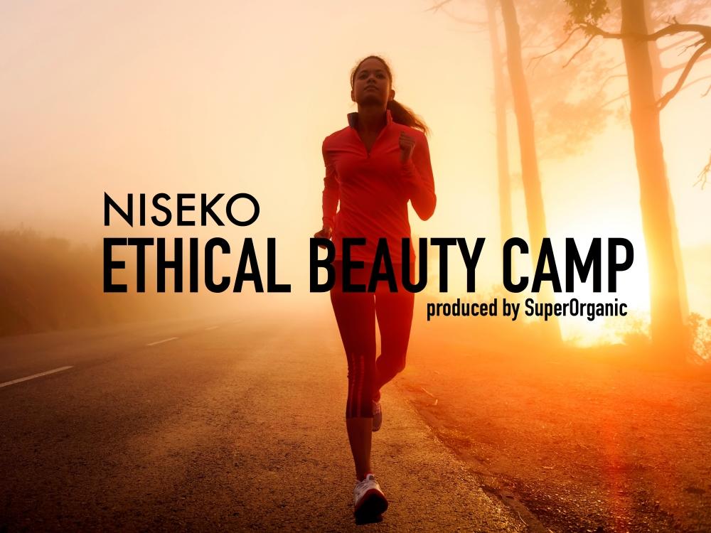 ethicalbeautycamp_poster