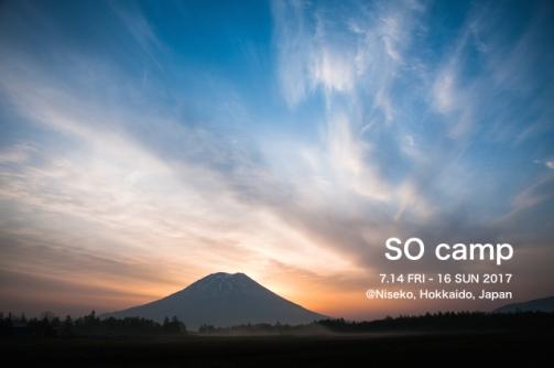 socamp_poster1